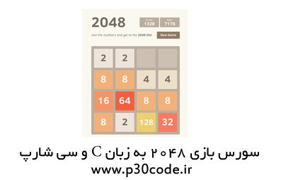 2048.png (397×255)